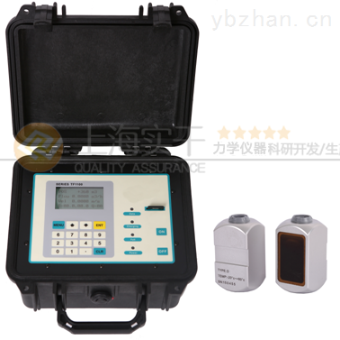 供應管道測流速的儀器 管道水流量測試儀