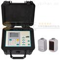 供應水平衡調試常用的便攜式超聲波流量計