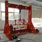 200吨自平衡反力架加载试验机