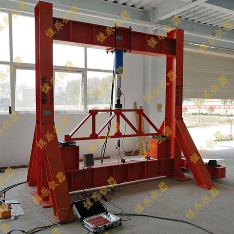 土木工程实验室梁柱教学试验系统