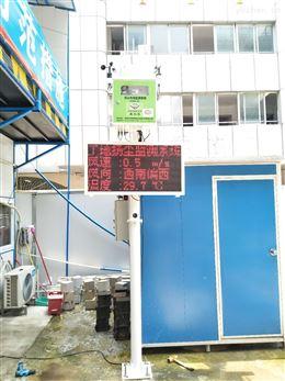 漯河市施工扬尘TSP污染防治监控设备厂家