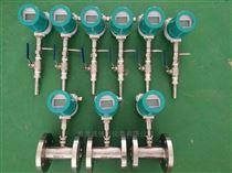 CXDTMF-口径熱式氣體質量流量計价格