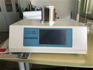 差示扫描量热法(DSC)熔融试验仪