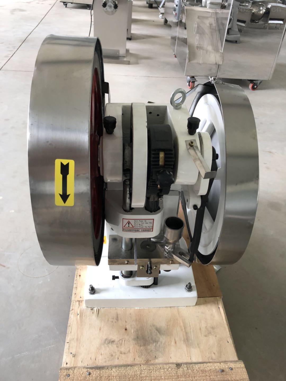WF-009-單沖壓片機