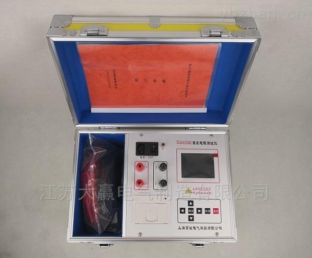 承试专用|变压器直流电阻快速测试仪