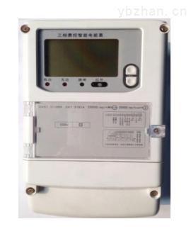DT(S)Z208 A型-多功能智能电表