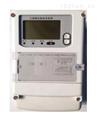 海兴DT(S)Z208多功能智能电表