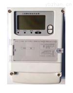 海興DT(S)Z208多功能智能電表