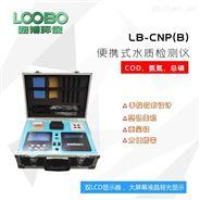 便携式多参数水质检测分析仪 四合一