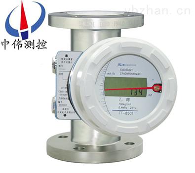 ZW-LZ-防腐型金属管转子流量计