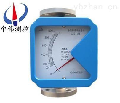 ZW-LZZ-指针型金属管转子流量计