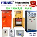 芬隆品牌成套配電箱-質量保證價格合理