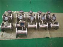 CXDLWGY-口径渦輪流量計