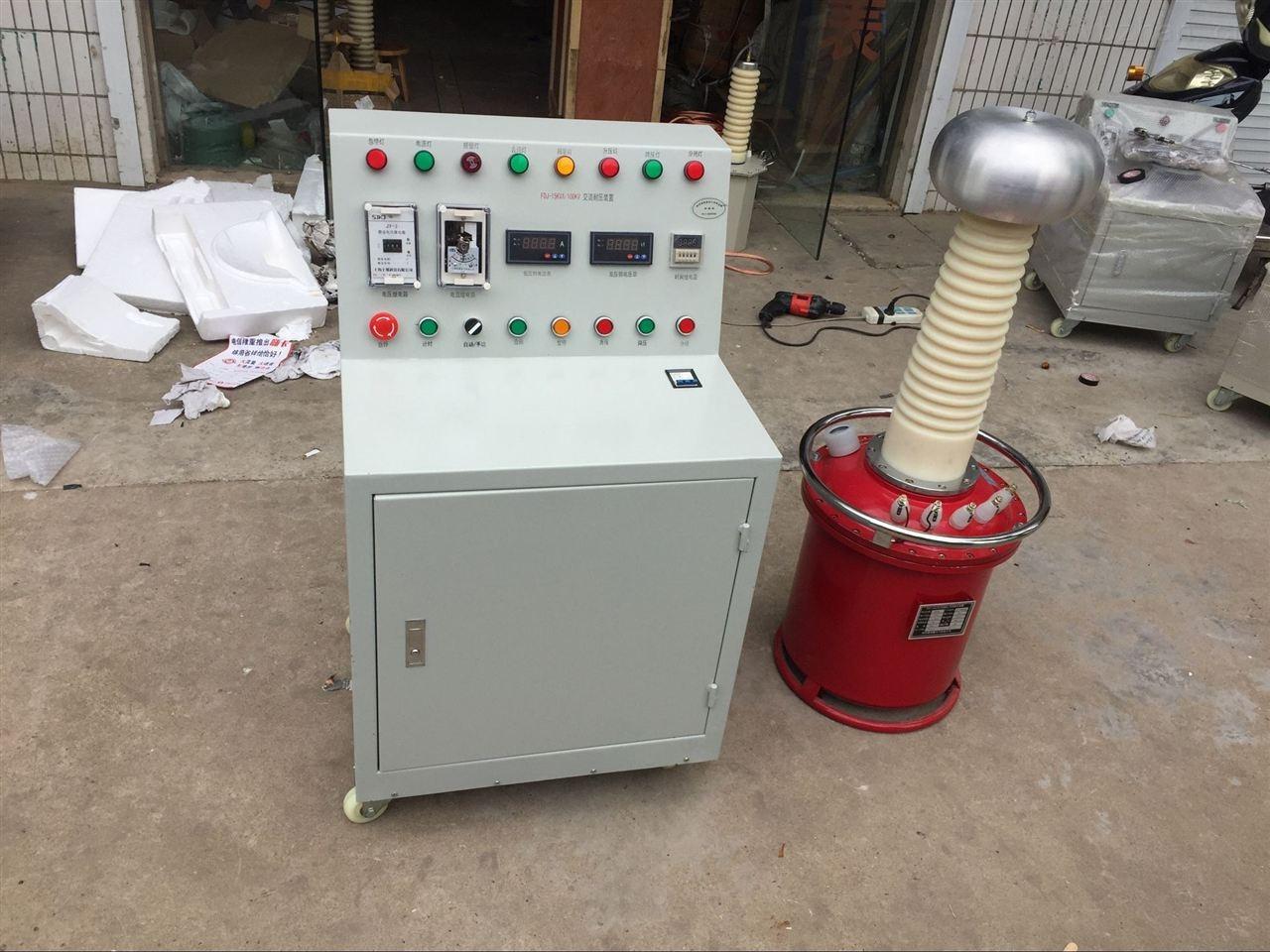 YDJ-200KVA/300KV工频交流耐压试验