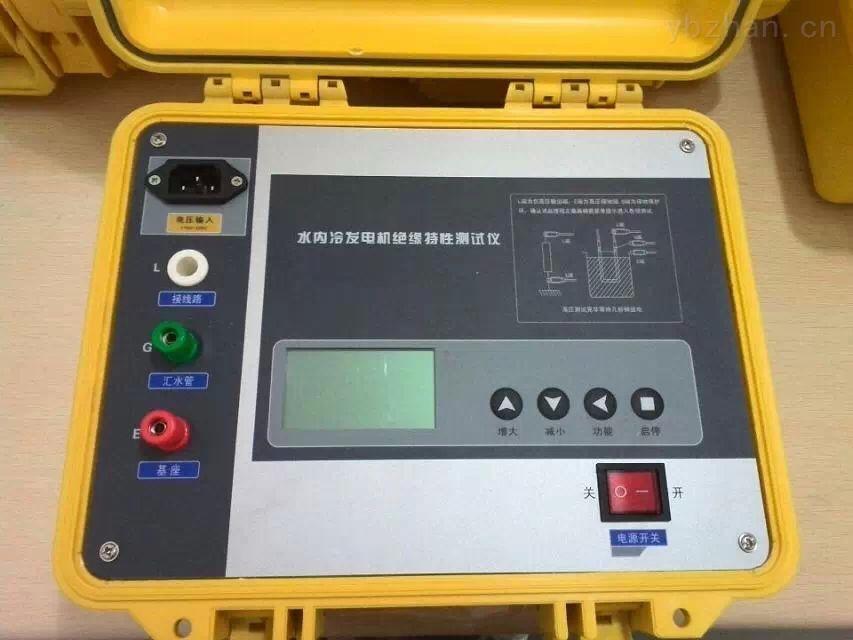 JY-2500V数字绝缘电阻测试仪