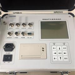 抗干扰型高压开关动特性分析仪