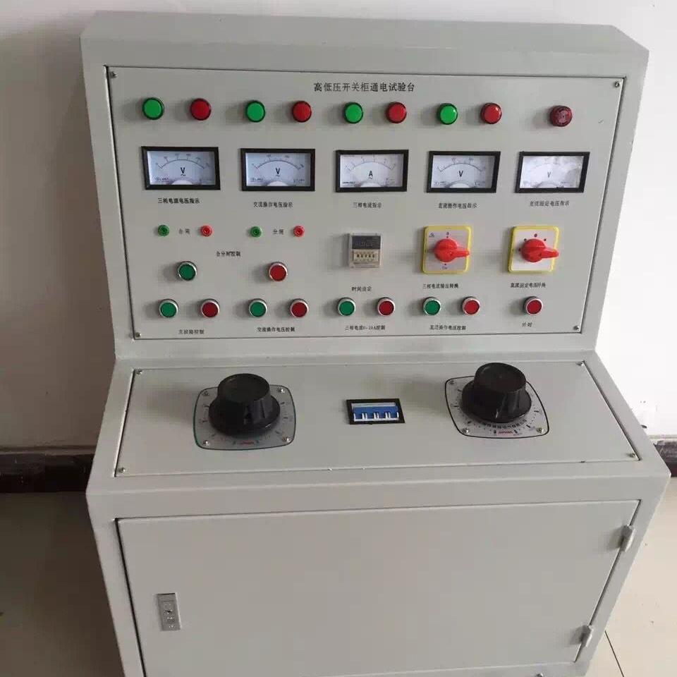 一体式高低压开关柜通电试验台