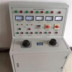 JY便携式高低压开关柜通电试验台