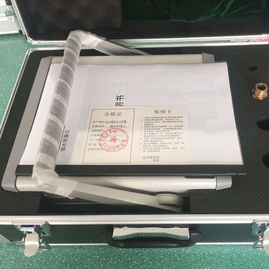 优质SF6微水测试仪