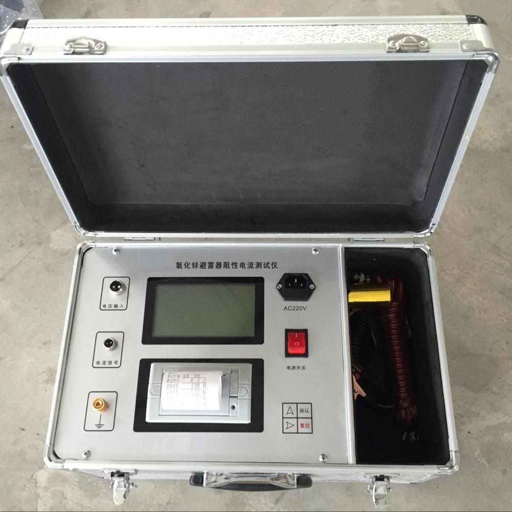 JY-30KV氧化锌避雷器特性测试仪