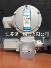 5系西博思SIPOS电动执行机构
