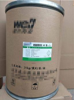 药用级聚乙烯醇 3-7mpas cp15药典标准