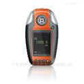 廠家直銷便攜式擴散式臭氧氣體檢測儀