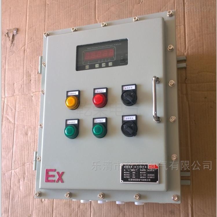 炼钢转炉煤气防爆操作箱