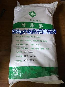 药用级聚丙烯酸树脂IV cp15药典标准