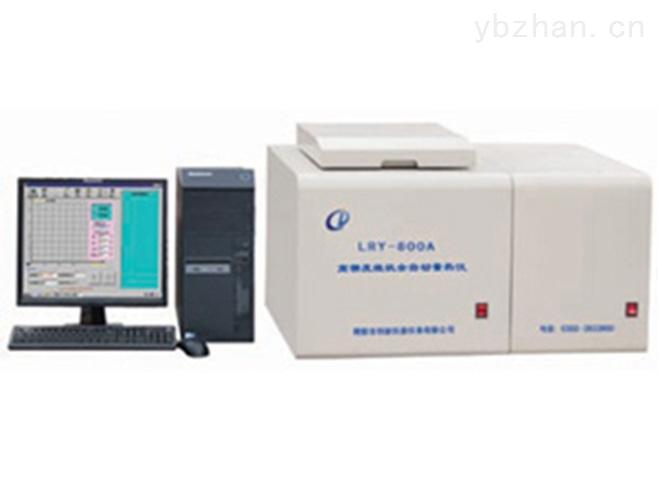 生物質熱值化驗設備,發電廠化驗煤質熱值的儀器,生物質熱值測試哪里可以做