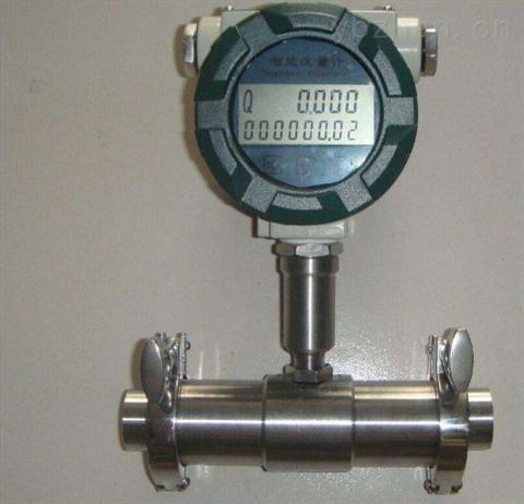 涡轮流量计性能