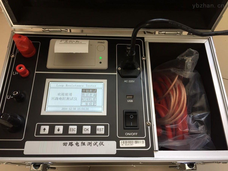 高精度回路电阻检测仪