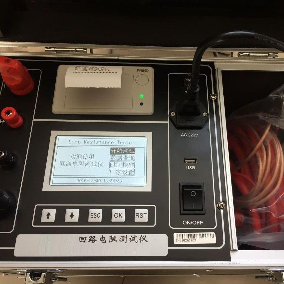 久益智能型回路电阻测试仪