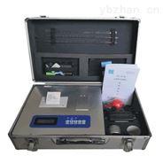 宇農200土壤養分專用檢測儀 土壤速測儀