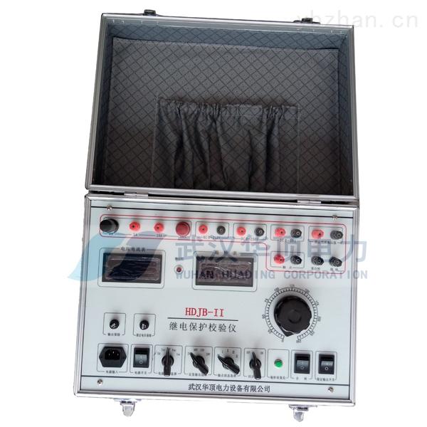 HDJB-II-桂林市單相繼電保護校驗儀選型