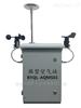 PM2.5标准网格化空气监测站生产厂家