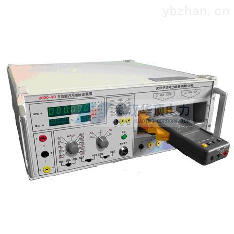 桂林市微机继电保护测试仪选型