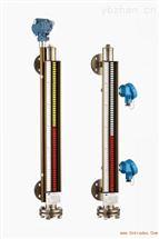 UHZ高温高压磁翻板液位计