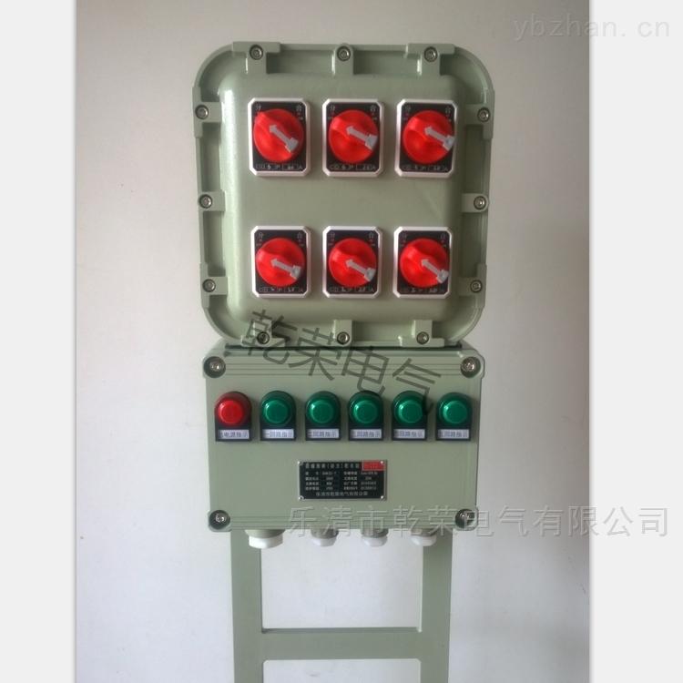 户外专用移动式防爆检修插座箱 防爆配电箱