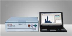 ZXS-2000型X荧光测硫仪