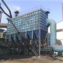 硅鐵礦熱電爐除塵器設備全離線操作