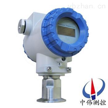 ZW20W卫生型(齐平膜)压力变送器