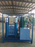气水分离器--空气干燥发生器