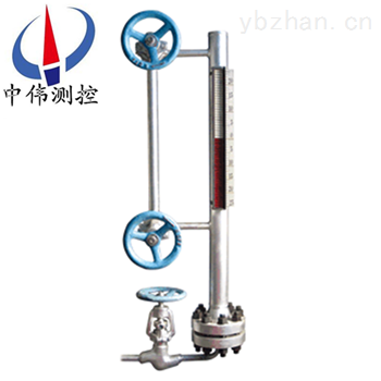 ZW-UHZ高温高压型磁翻板液位计