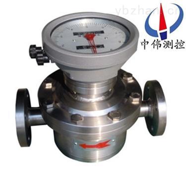 ZW-LCB不銹鋼橢圓齒輪流量計