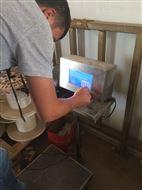 可插移动流量卡连接网络电子秤记录数据