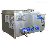 大型电热恒温水槽