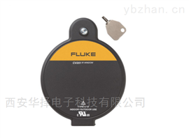 FlukeCV301福禄克红外窗口