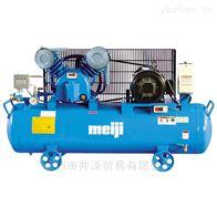 明治机械GK系列连续、间断运转切换式MEIJIAIR通用压缩机
