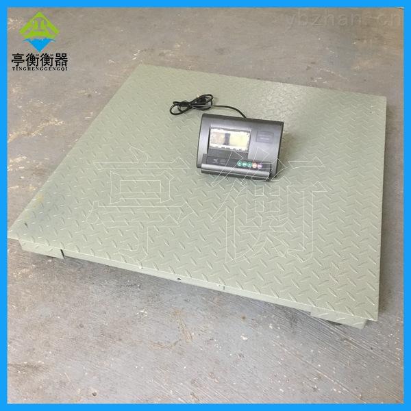 遼寧工業地磅稱重電子秤OCS-2噸帶打印數顯磅秤